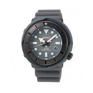 Reloj Seiko Prospex SNE537P1
