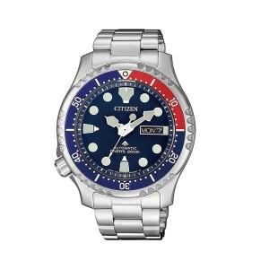 Reloj Citizen Promaster Automático Acero 42 mm NY0086-83L