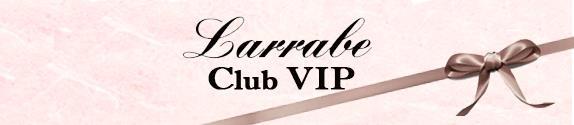 Club Vip Pandora Joyería Larrabe