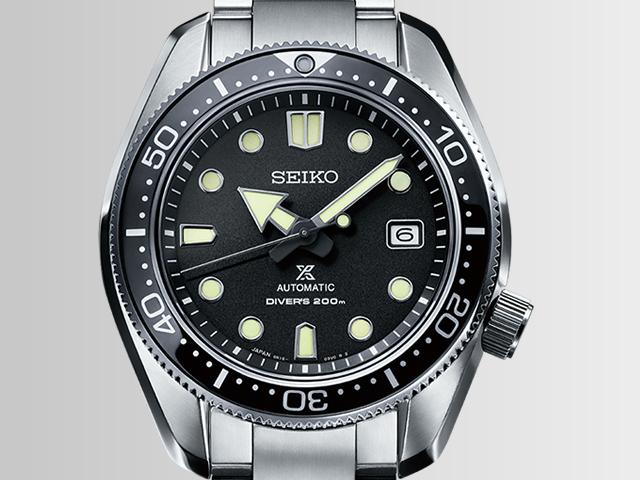 relojes Seiko Prospex