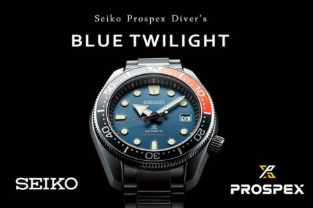 seiko-prospex-blue-twilight-descubrelo