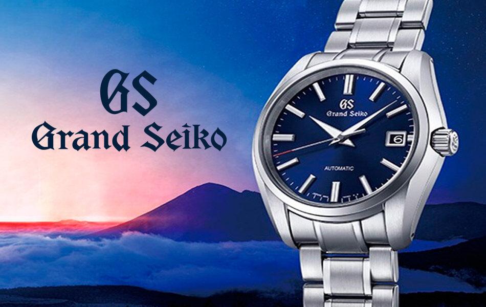 Reloj Grand Seiko SBGR321 edición limitada 60 aniversario