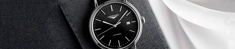 Relojes Longines Présence - Joyería Larrabe - Precios personalizados