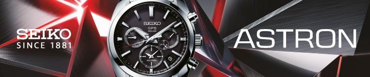 Relojes Seiko Astron - Joyeria Larrabe - Mejor Precio