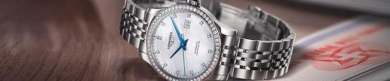 Relojes Longines Record - Joyeria Larrabe - Mejores precios