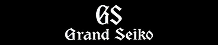 Relojes Grand Seiko - Distribuidores Oficiales - Joyeria Larrabe