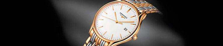 Relojes Longines Lyre - Precios personalizados - Joyería Larrabe
