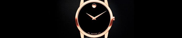 Relojes Movado Museum Classic - Joyeria Larrabe - Distribuidor Oficial