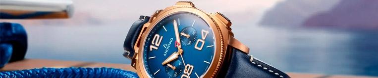 Relojes Anonimo Militare- Precio personalizado - Joyería Larrabe