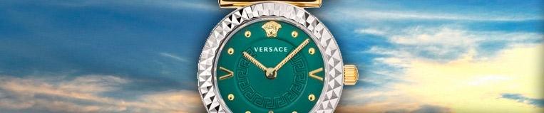 Versace Mini Vanity